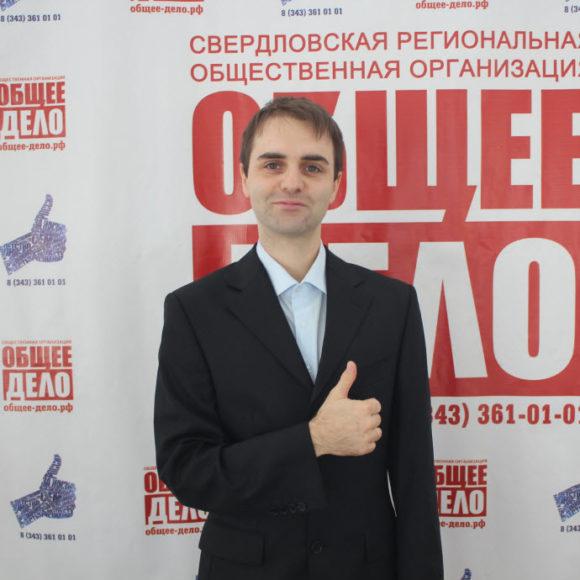 Корицкий Кирилл Константинович