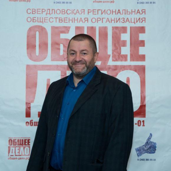 Маленкин Евгений Викторович