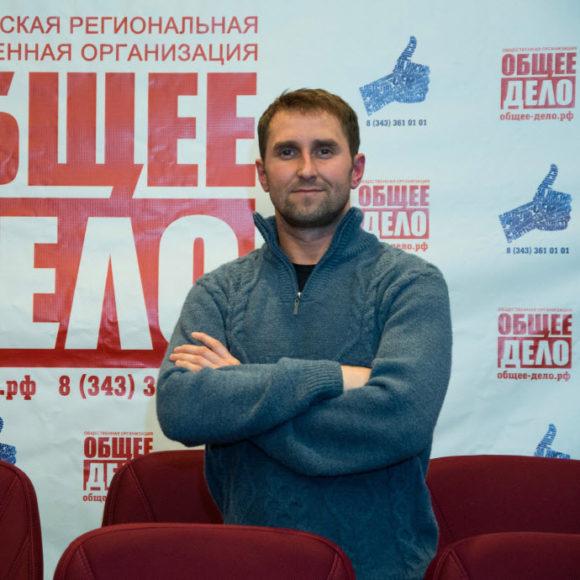 Сверкунов Артём Владимирович