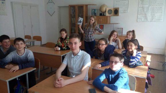 В станице Малодельской Волгоградской области прошел урок здорового образа жизни для шестиклассников