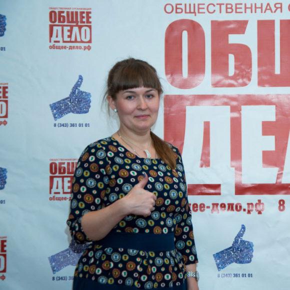 Якубовская Татьяна Андреевна