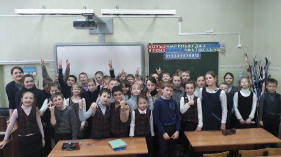 Младшие школьники города Рыбинска обсудили мультфильм «Тайна едкого дыма»