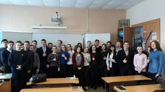 В школе № 24 города Рыбинск прошли профилактические уроки для школьников