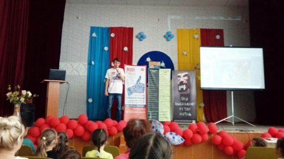 Волонтеры Общего дела встретились с ребятами Центра дневного пребывания «Время чудес» города Агидель республики Башкортостан