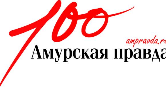 Баннер Общего дела на сайте Амурской правды