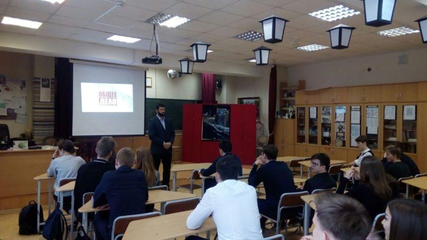 Отчет о деятельности активистов СРОО «Общее Дело» свердловской области в феврале 2018 г.