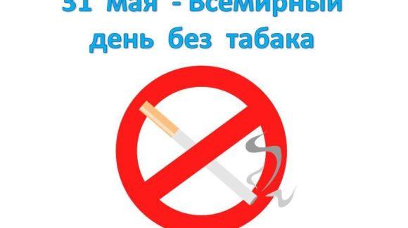 Общее дело в школе №21 города Тольятти