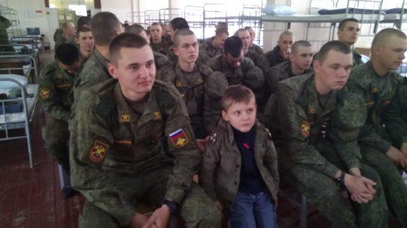 Общее дело в 47 подразделении Министерства обороны, Московская область