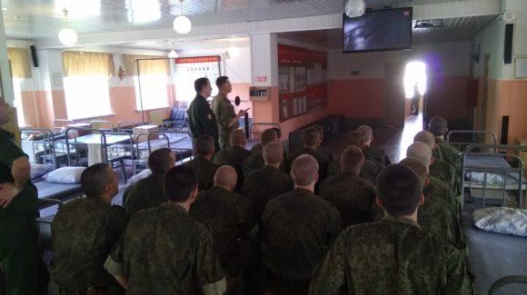 Общее дело на встрече с военнослужащими в Учебном центре ж/д войск г. Щелково Московской области