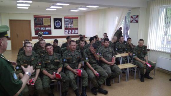Общее дело на встрече с военнослужащими Центра саперов п. Нахабино Московской области