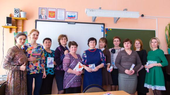 Конец-Борская школа внедряет проекты «Общего дела» в образовательную программу.