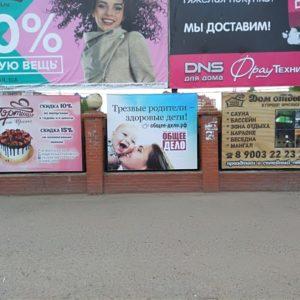 Социальная реклама в г. Зеленодольске Республики Татарстан