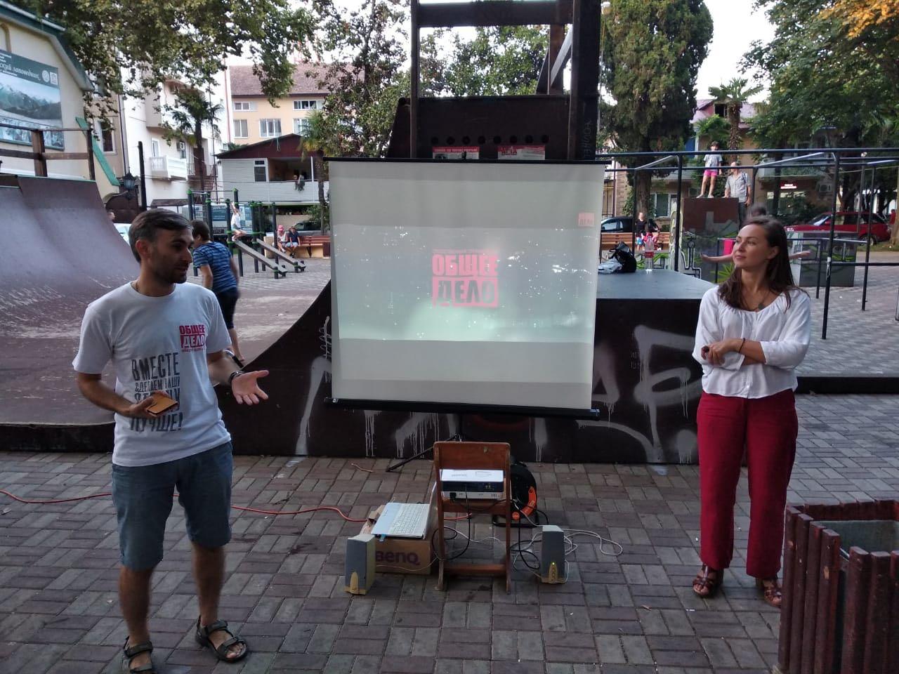 Творческий вечер Общего дела в сквере Бестужева города Сочи