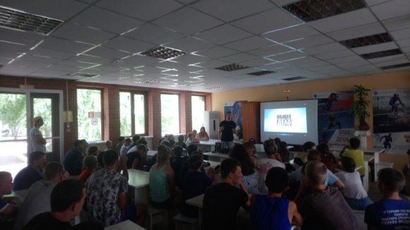 Общее дело в детском лагере «Солнышко» Саратовской области