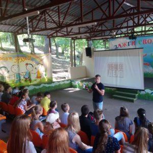 Общее дело в детском центре » Звездочка » города Саратова