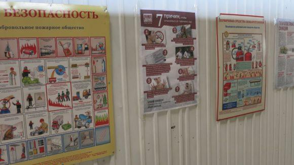 Плакаты ОО «Общее дело» на территории «РНГ-Инжиниринг» г. Белебей, Башкортостан