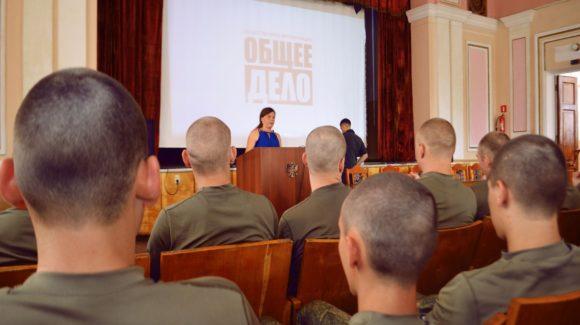 Общее дело в Краснодарском Шифровальном училище им. Штеменко