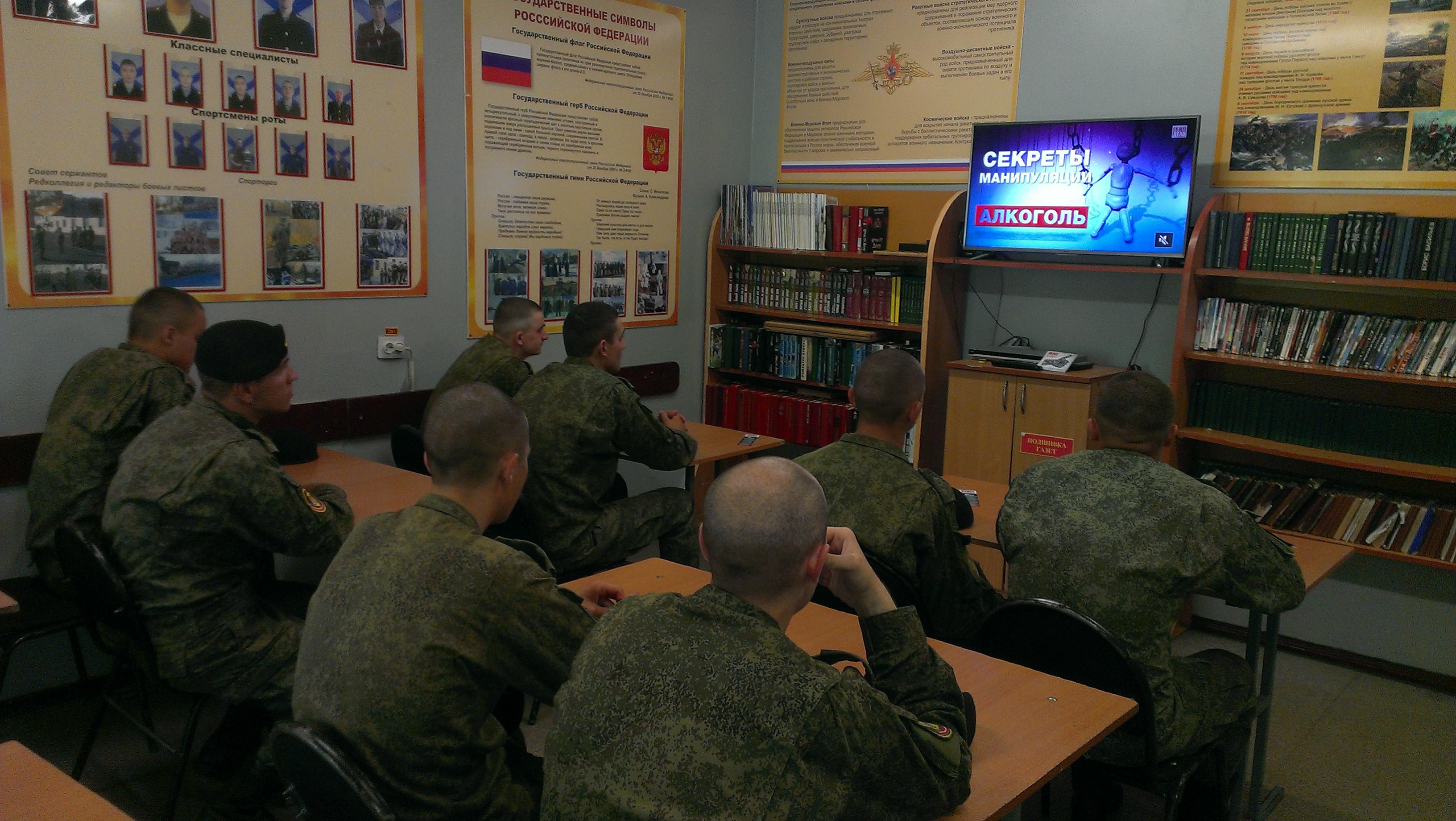 Общее дело на встрече с военнослужащими в/ч 25030-4 г. Вилючинск Камчатского края