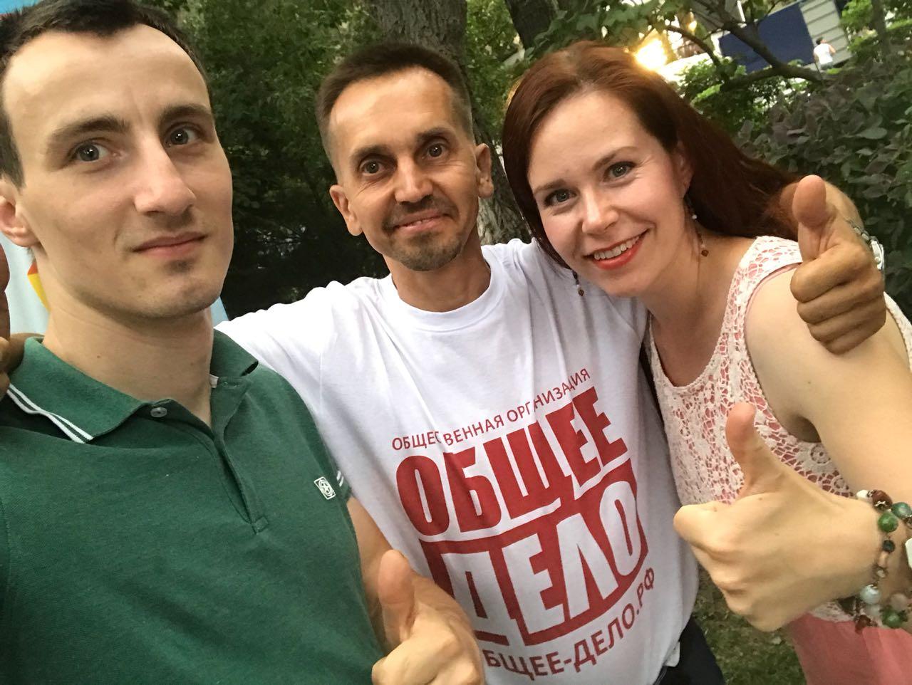 Общее дело на Дне молодежи в Ростове-на-Дону