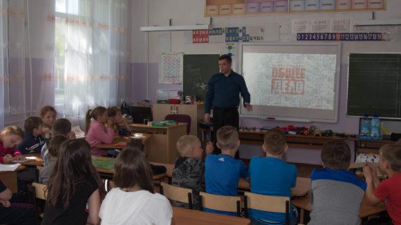 Общее дело в пришкольном лагере «Дельфин» на базе школы №2 г. Вилючинск Камчатского края