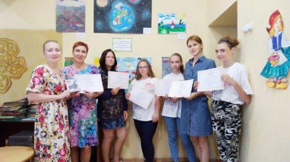 Волонтёры-школьники Конец-Броской школы города Краснокамск проводят занятия в ЦДБ им. П.П. Бажова