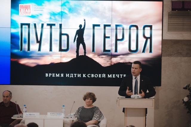 Презентация нашего нового фильма «Путь героя»