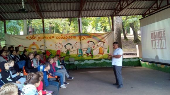 Общее дело в детском лагере «Звездочка» города Саратова