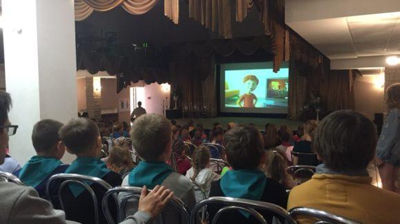 Общее дело в детском оздоровительном лагере «Газовик» г. Оренбурга