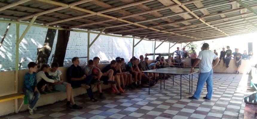 Общее дело в детском центре «Лесная республика» города Саратова