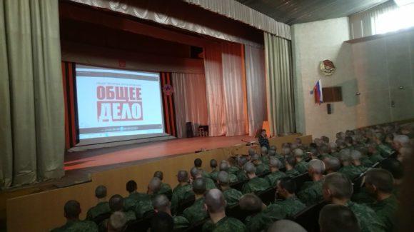 Общее дело в учебных центрах дивизии 30616 в Владимирской области
