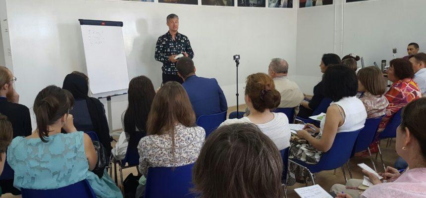Презентация профилактических программ ОО «Общее дело» в Агентстве Стратегических Инициатив