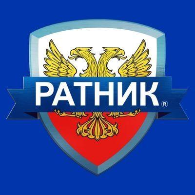 Поздравляем ООО «РАТНИК» с годовщиной сотрудничества!