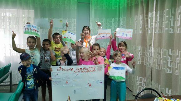 Материалы Общего дела на социальной службе в Хабаровске