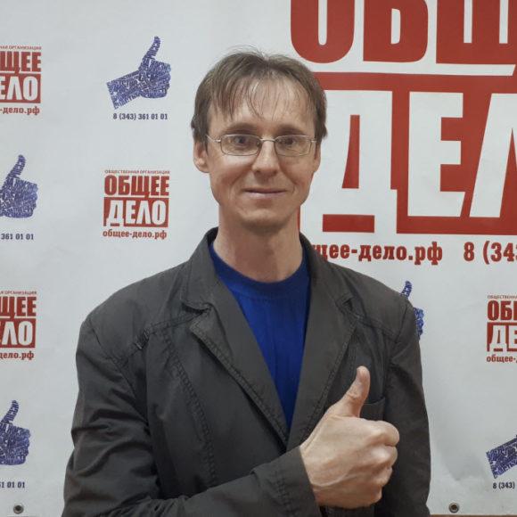 Губин Олег Юрьевич