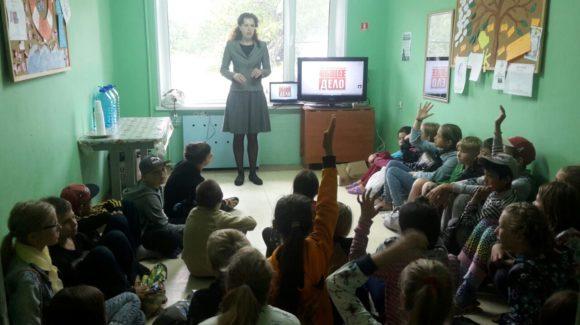 «Общее дело» на Камчатке в детском оздоровительном лагере «Восход»
