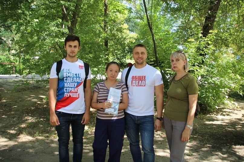 Общее дело в детском лагере Орленок Волгоградской области