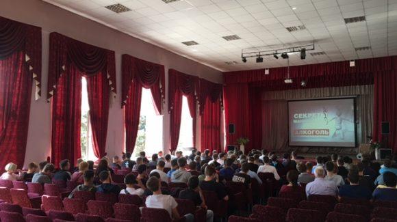 «Общее дело»  в Подольском колледже им. А. В. Никулина Московской области