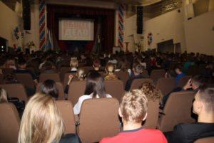 «Общее дело» в Уральском государственном университете путей сообщения города Екатеринбурга