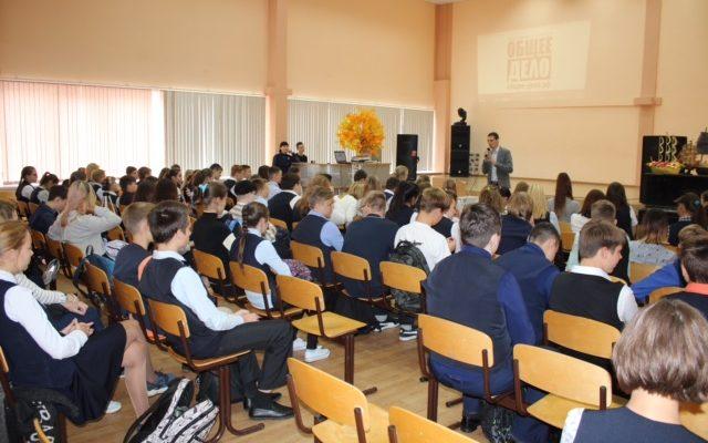«Общее дело» в школе №7 города Екатеринбурга