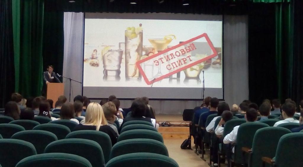 Общее дело в Агидельском филиале Уфимского топливно-энергетического колледжа республики Башкортостан