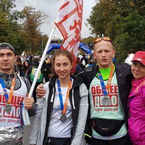 Наши активисты приняли участие в Московском марафоне «Абсолют»!