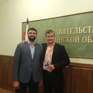 Общее дело в Общественной Палате Челябинской области