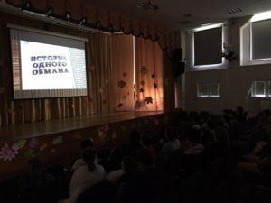 """Общее дело в Социально-реабилитационном центре """"Алтуфьево"""" Москвы"""