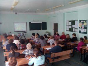 Общее дело в на встрече с педагогами Калачинской средней общеобразовательной школе №2 Омской области