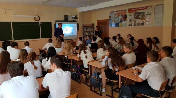 Общее дело в школе №37 Карасунского округа Краснодарского края