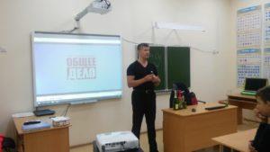 Общее дело в школы п. Великодворский Гусь-Хрустального района Владимирской области