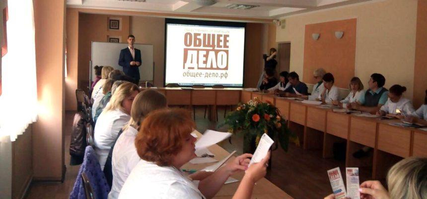 Общее дело на встрече с кураторами студенческих групп в медицинском колледже города Омска