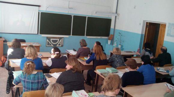 Общее дело на встрече с педагогами средней общеобразовательной школе №4 г. Калачинска Омской области