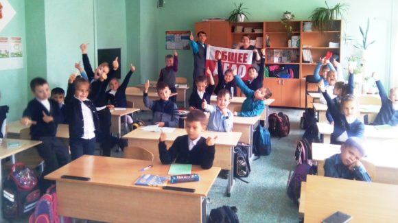 Общее дело в школе №2 г. Агидель республики Башкортостан
