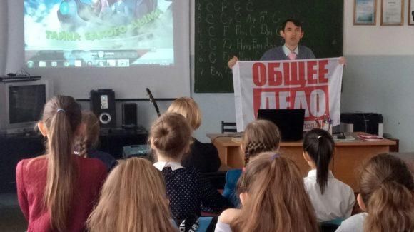 Общее дело в Центре дополнительного образования «Савитар» г. Агидель республики Башкортостан